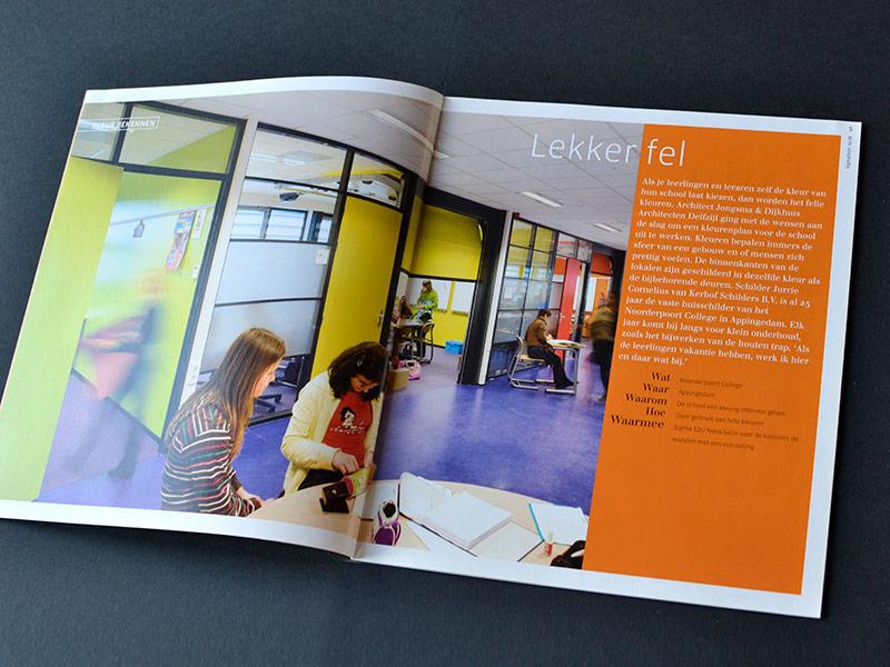 sigmafoon magazine curve portfolio 02