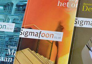 sigmafoon magazine curve portfolio thumb